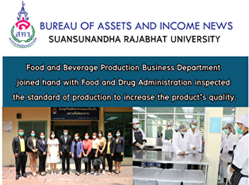 Food and Beverage Production Business Department joined hand with Food and Drug Administration inspected the standard of production to increase the product's quality.