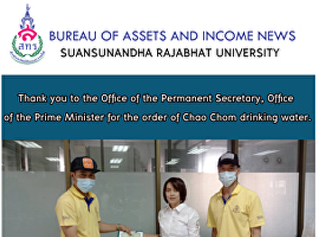 Thank you to the Office of the Permanent Secretary, Office of the Prime Minister for the order of Chao Chom drinking water.