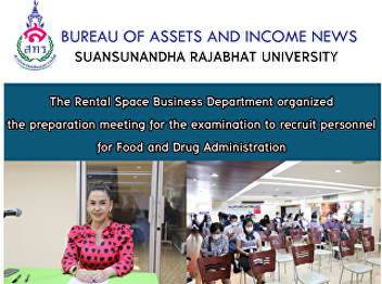 The Rental Space Business Department organized the preparation meeting for the examination to recruit personnel for Food and Drug Administration