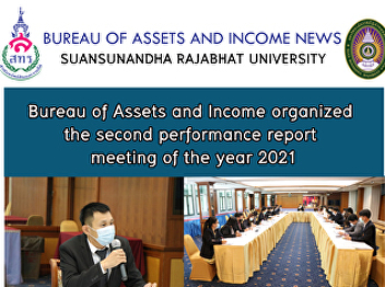 Bureau of Assets and Income organized the second performance report meeting of the year 2021