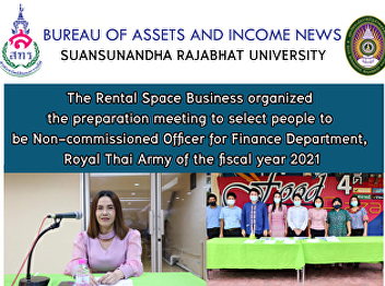 The Rental Space Business organized the preparation meeting to select people to be Non-commissioned Officer for Finance Department, Royal Thai Army of the fiscal year 2021