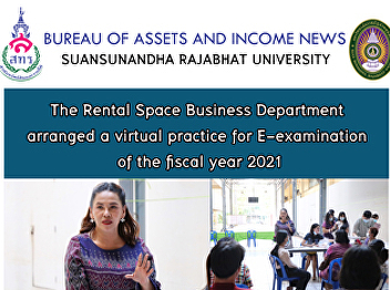 The Rental Space Business Department arranged a virtual practice for E-examination of the fiscal year 2021