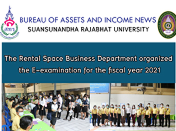 The Rental Space Business Department organized the E-examination for the fiscal year 2021