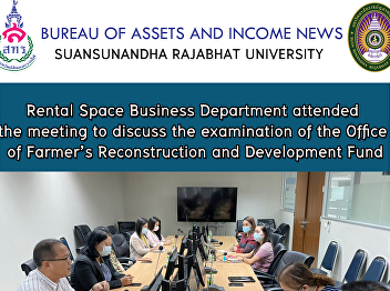 Rental Space Business Department attended the meeting to discuss the examination of the Office of Farmer's Reconstruction and Development Fund
