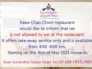 Suan Sunandha Palace Hotel Service's notification