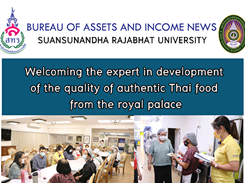 Welcoming the expert in development of the quality of authentic Thai food from the royal palace
