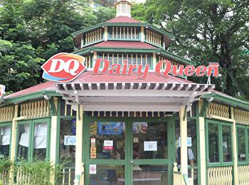 ร้าน Dairy queen เปิดบริการแล้ววันนี้