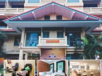 โรงแรมวังสวนสุนันทา เปิดให้บริการแล้ววันนี้