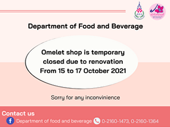 Omelet shop is temporary closed due to renovation From 15 to 17 October 2021
